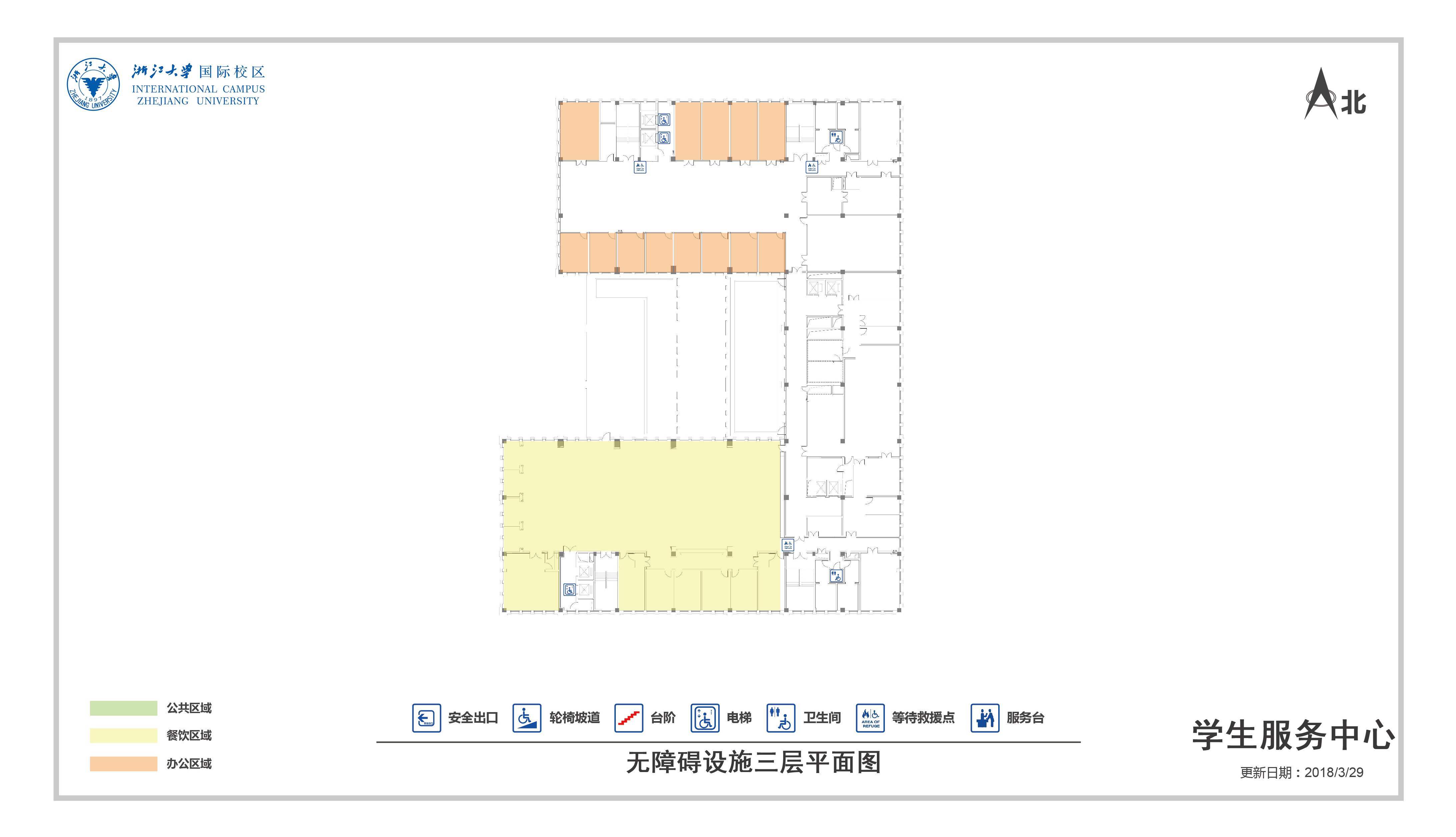 学生服务中心无障碍设施三层平面图.jpg