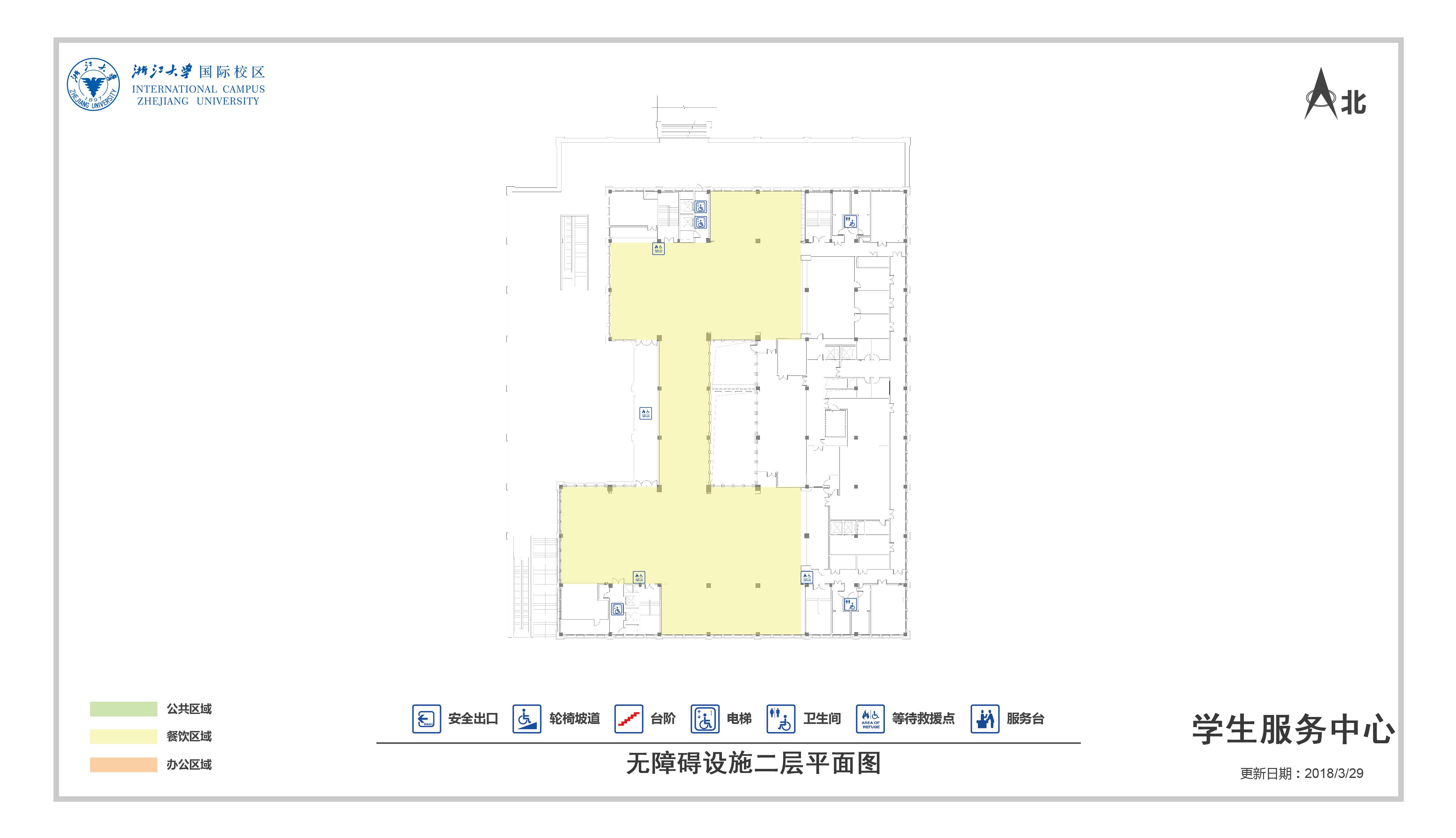 学生服务中心无障碍设施二层平面图.jpg