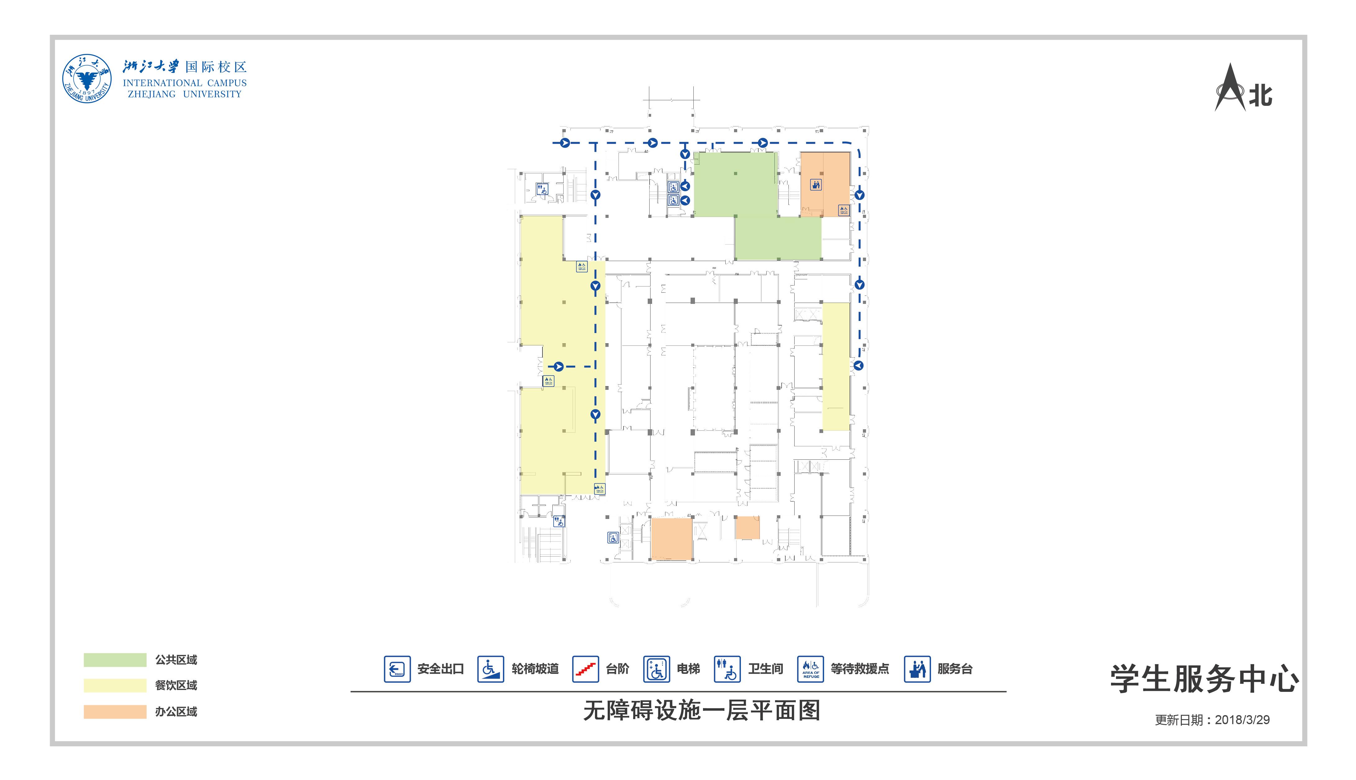 学生服务中心无障碍设施一层平面图.jpg