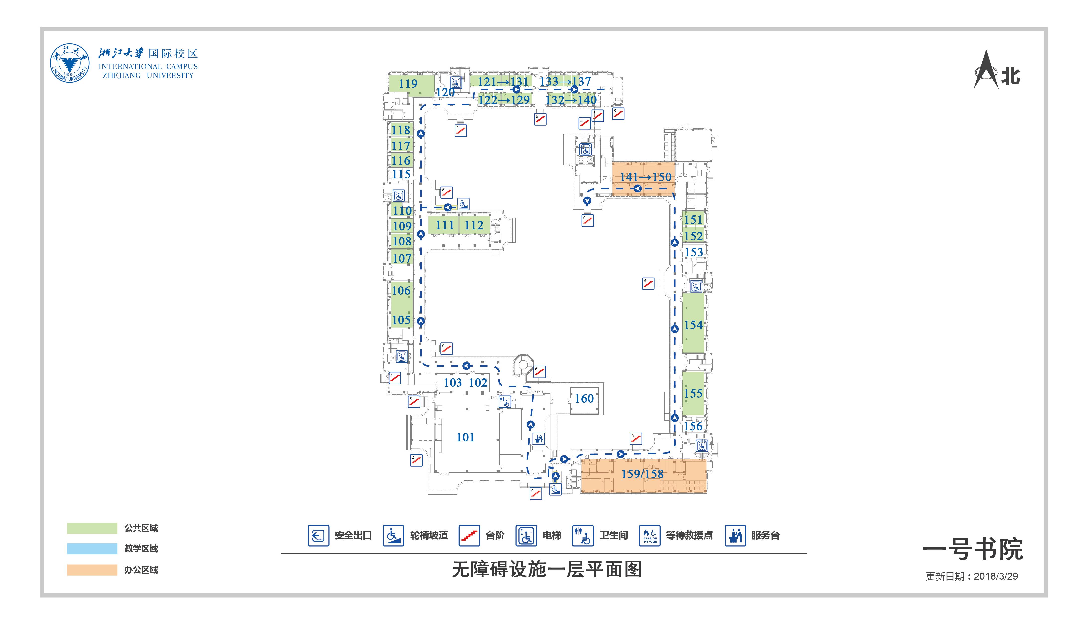 书院无障碍设施一层平面图.jpg
