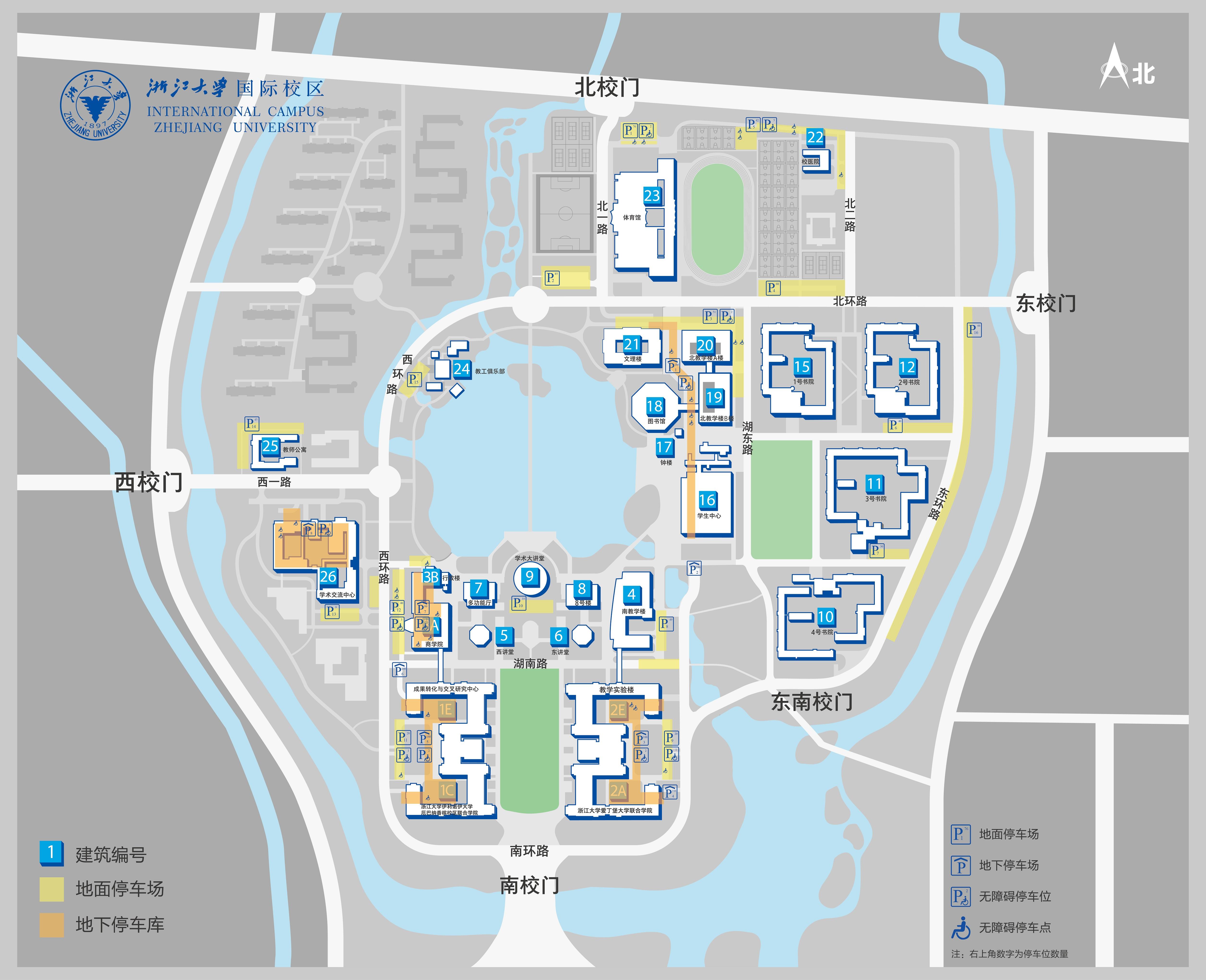 浙江大学海宁国际校区无障碍停车地图.jpg