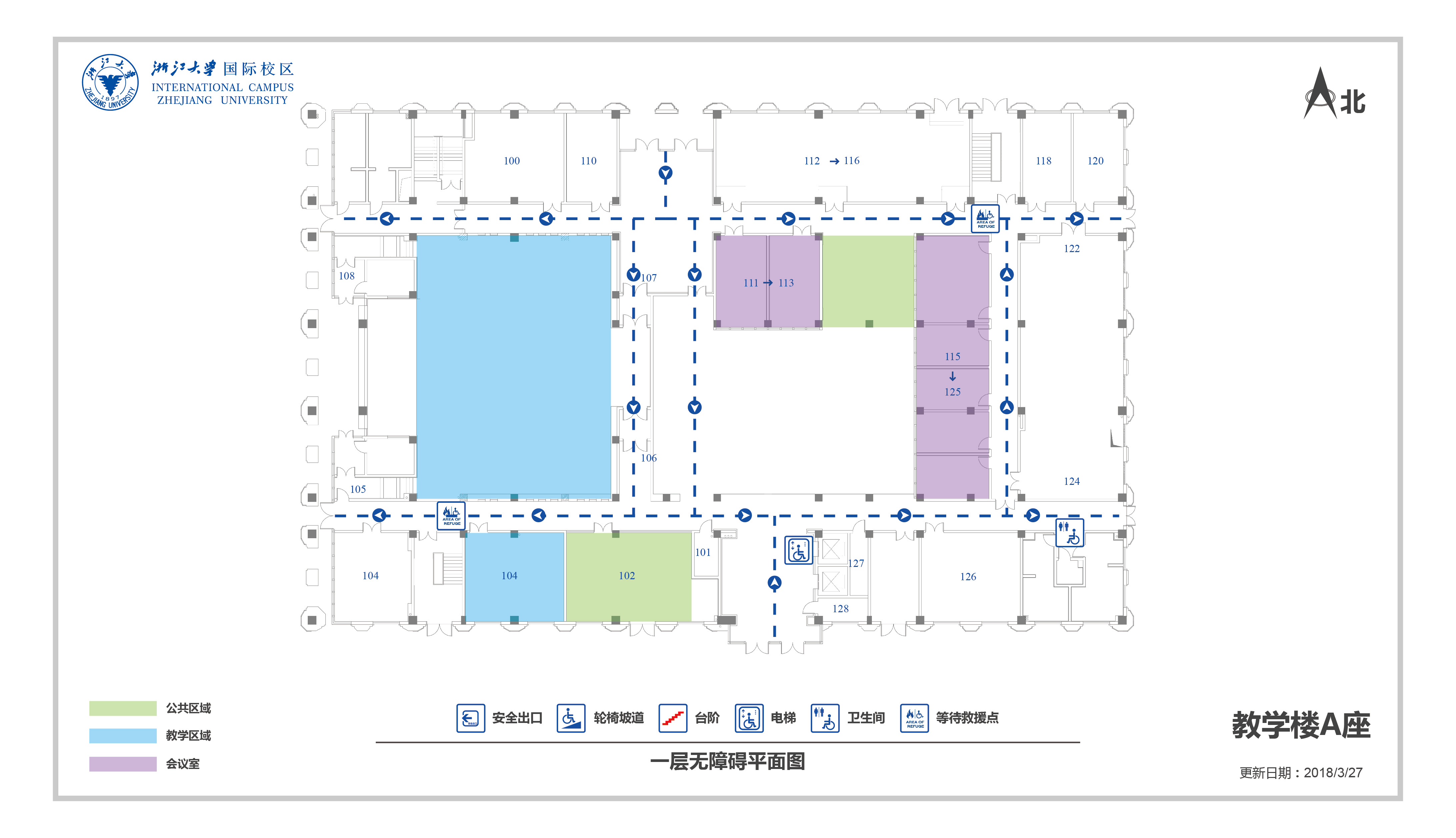 北教学楼A座无障碍设施一层平面图.jpg