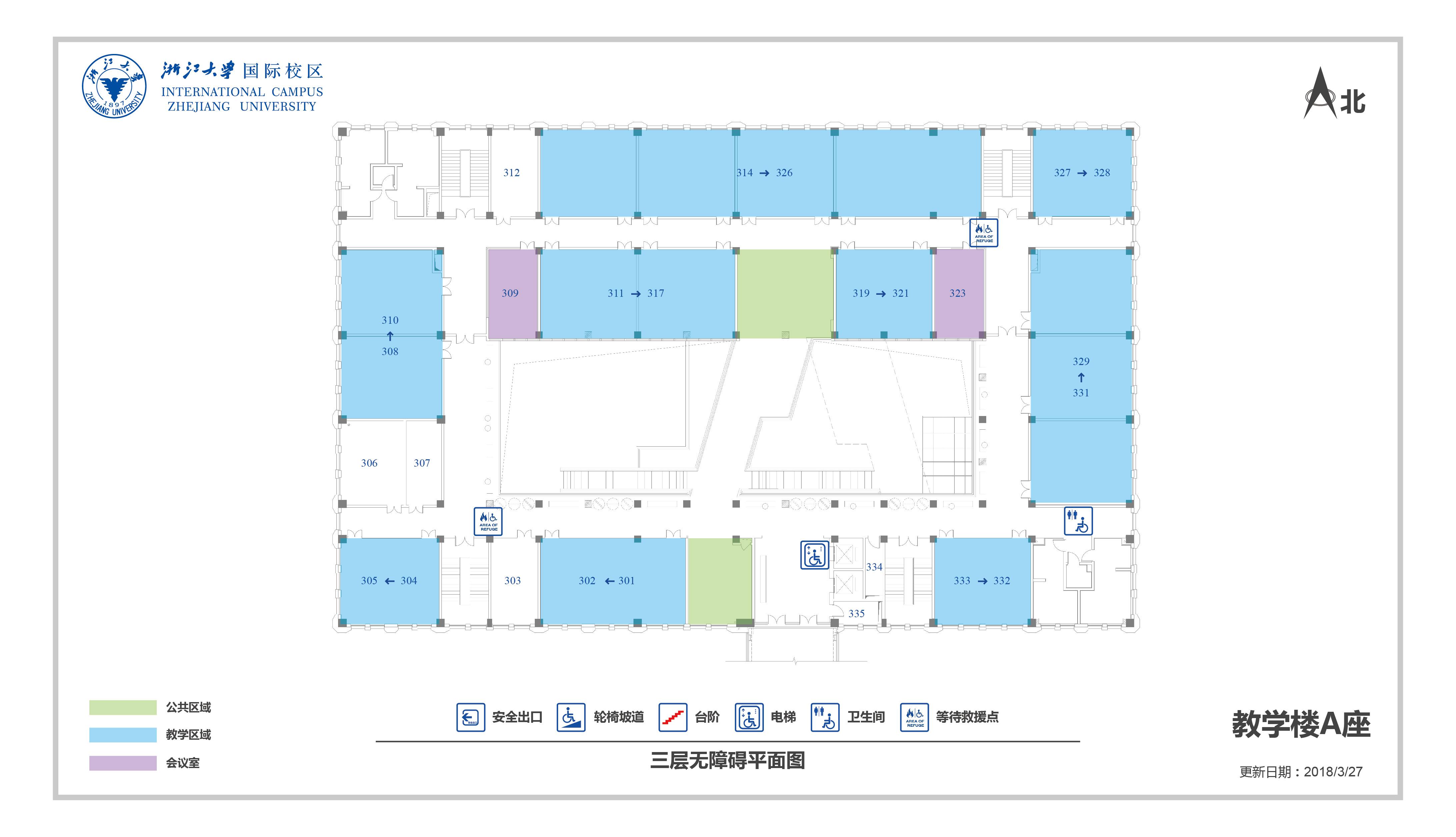 北教学楼A座无障碍设施三层平面图.jpg