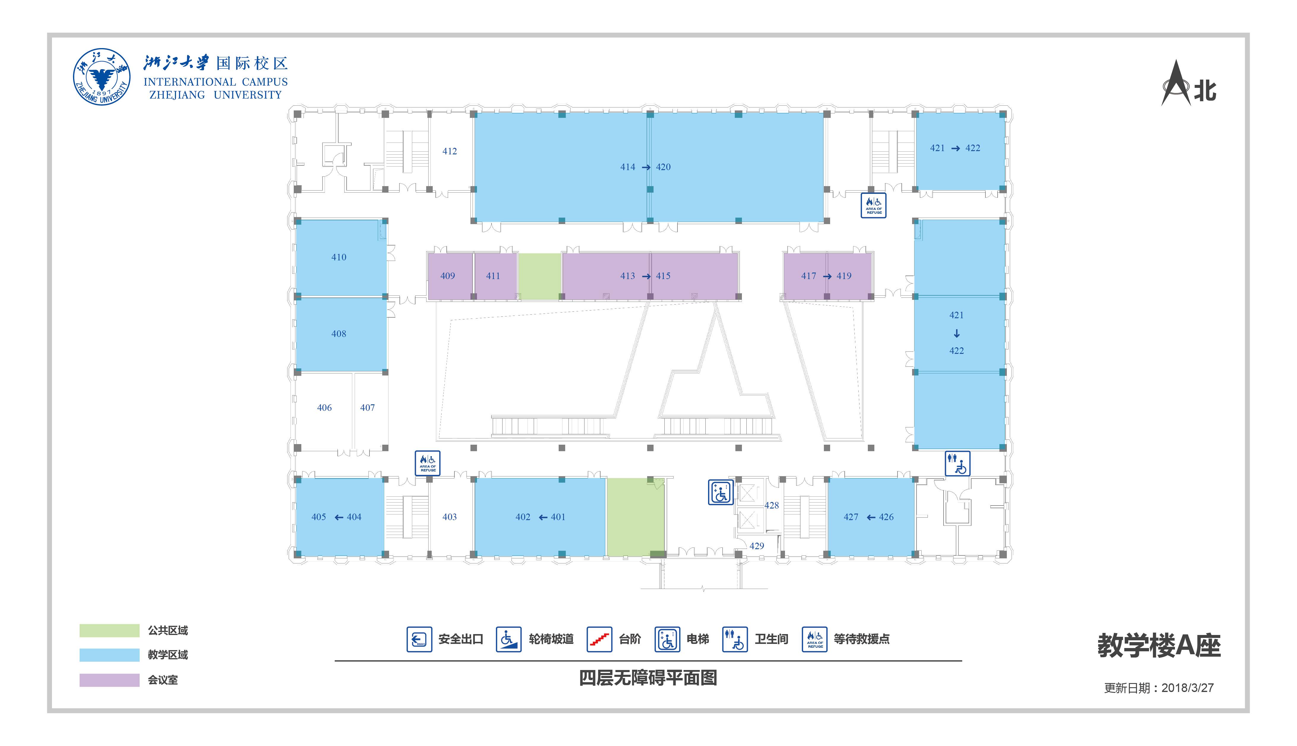 北教学楼A座无障碍设施四层平面图.jpg