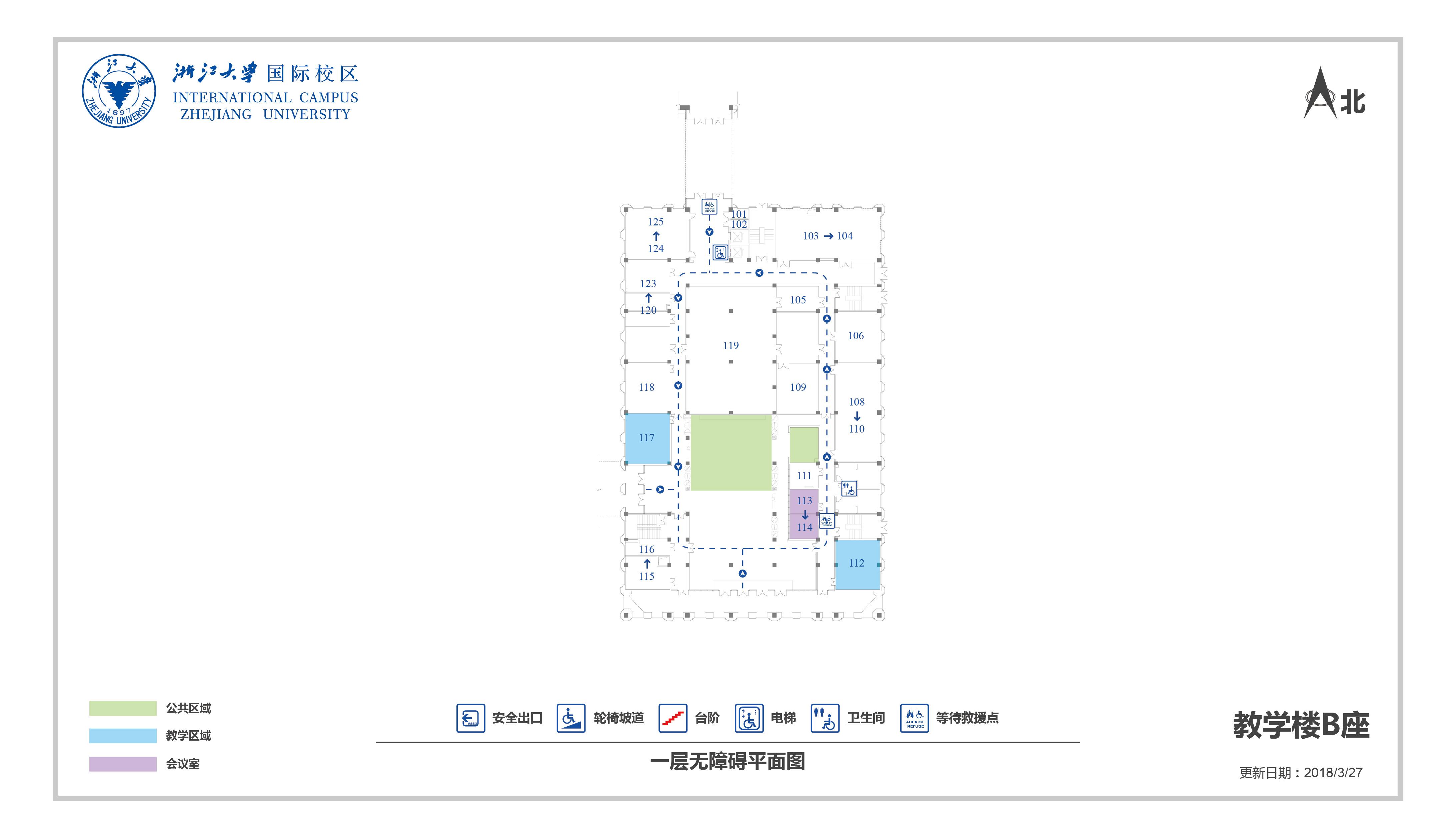 北教学楼B座无障碍设施一层平面图.jpg