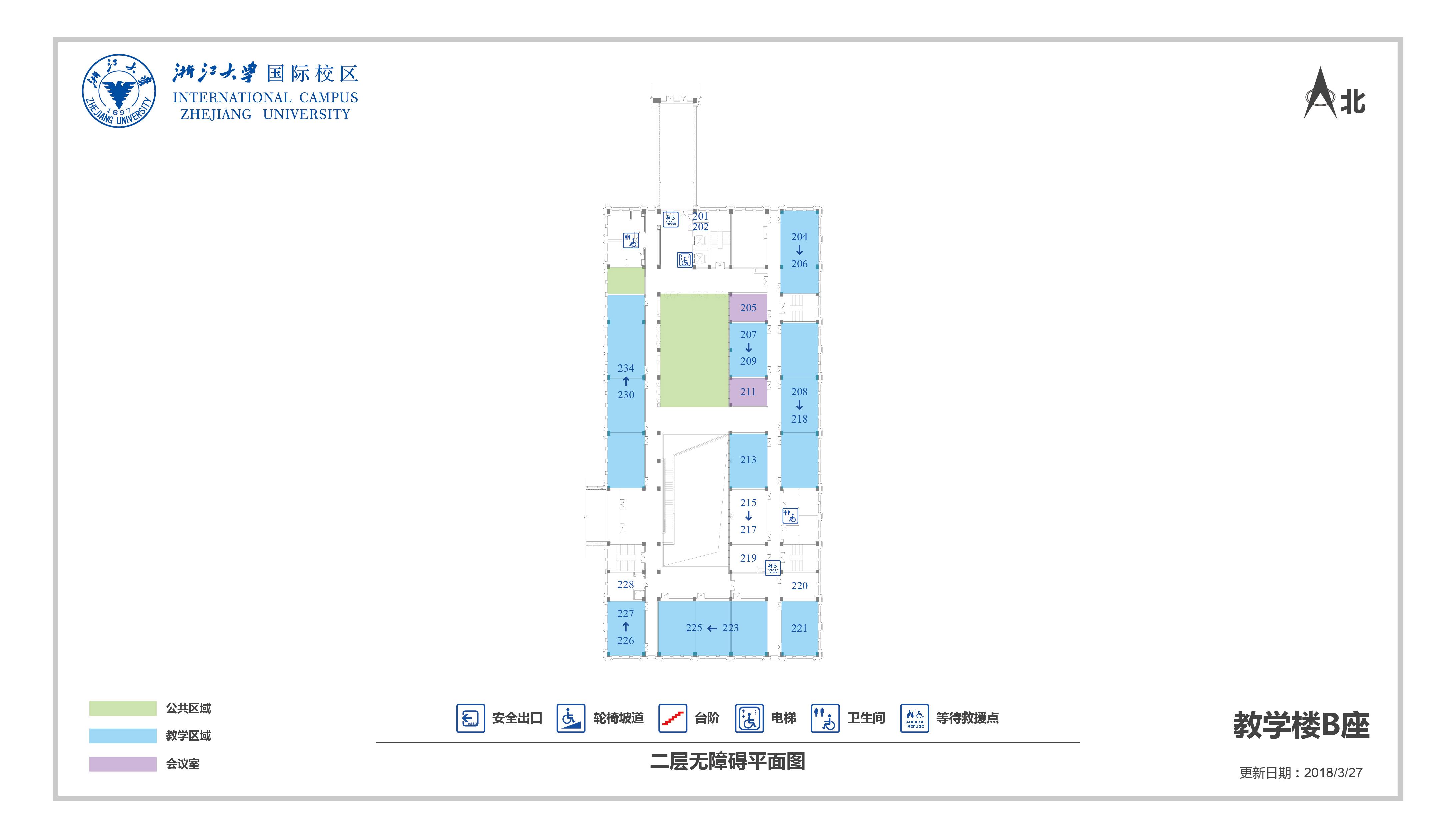 北教学楼B座无障碍设施二层平面图.jpg