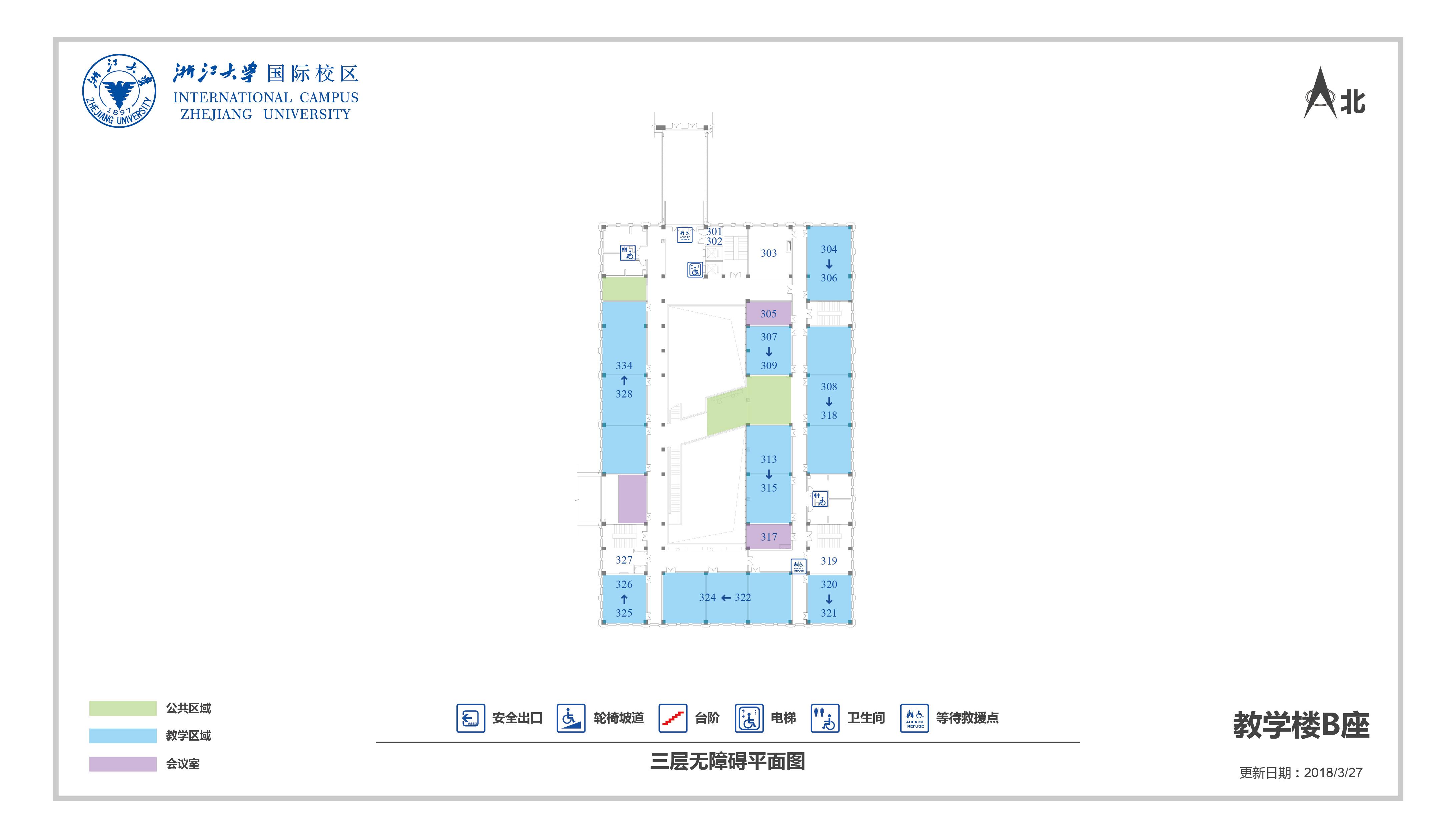 北教学楼B座无障碍设施三层平面图.jpg