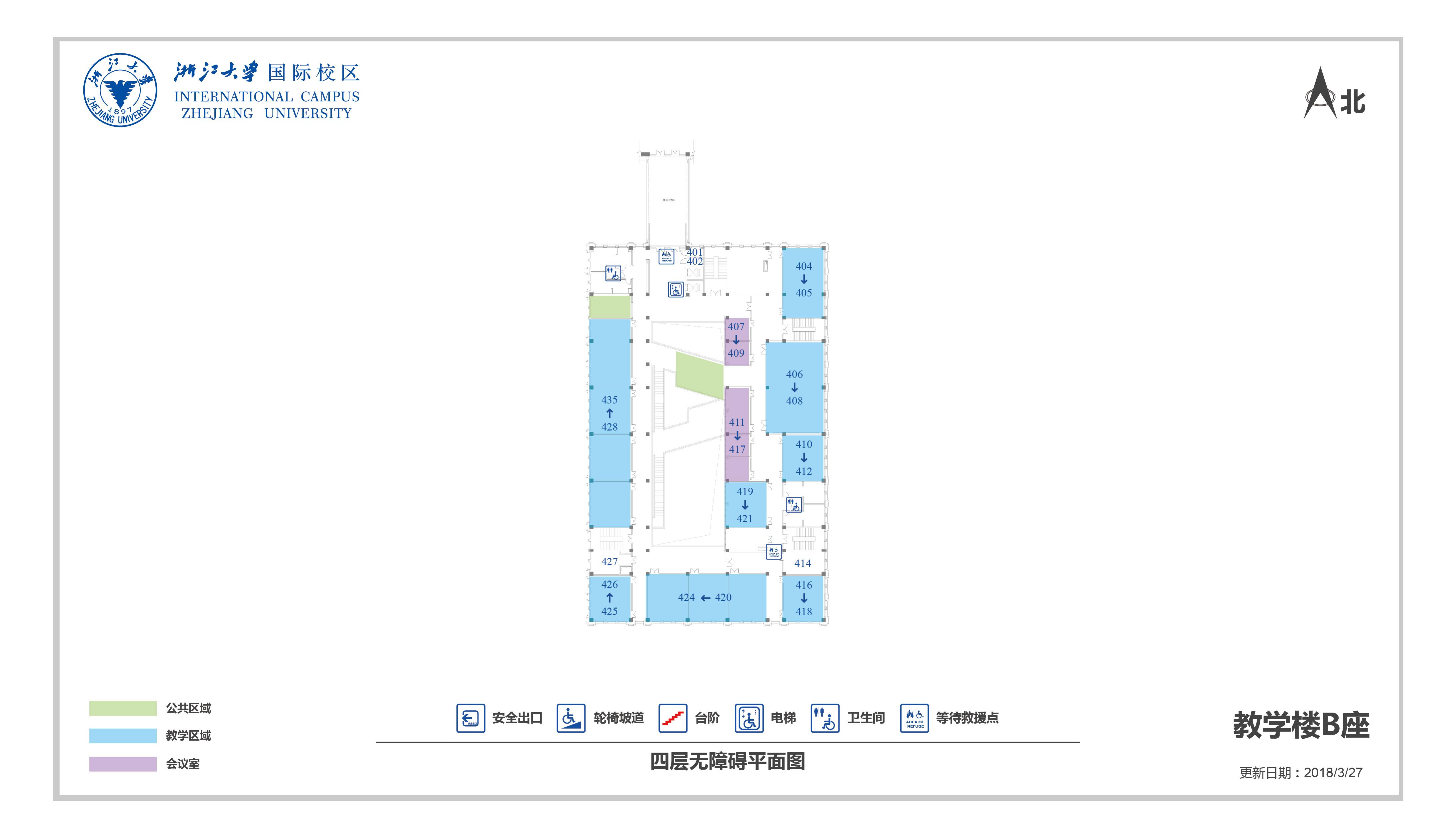 北教学楼B座无障碍设施四层平面图.jpg