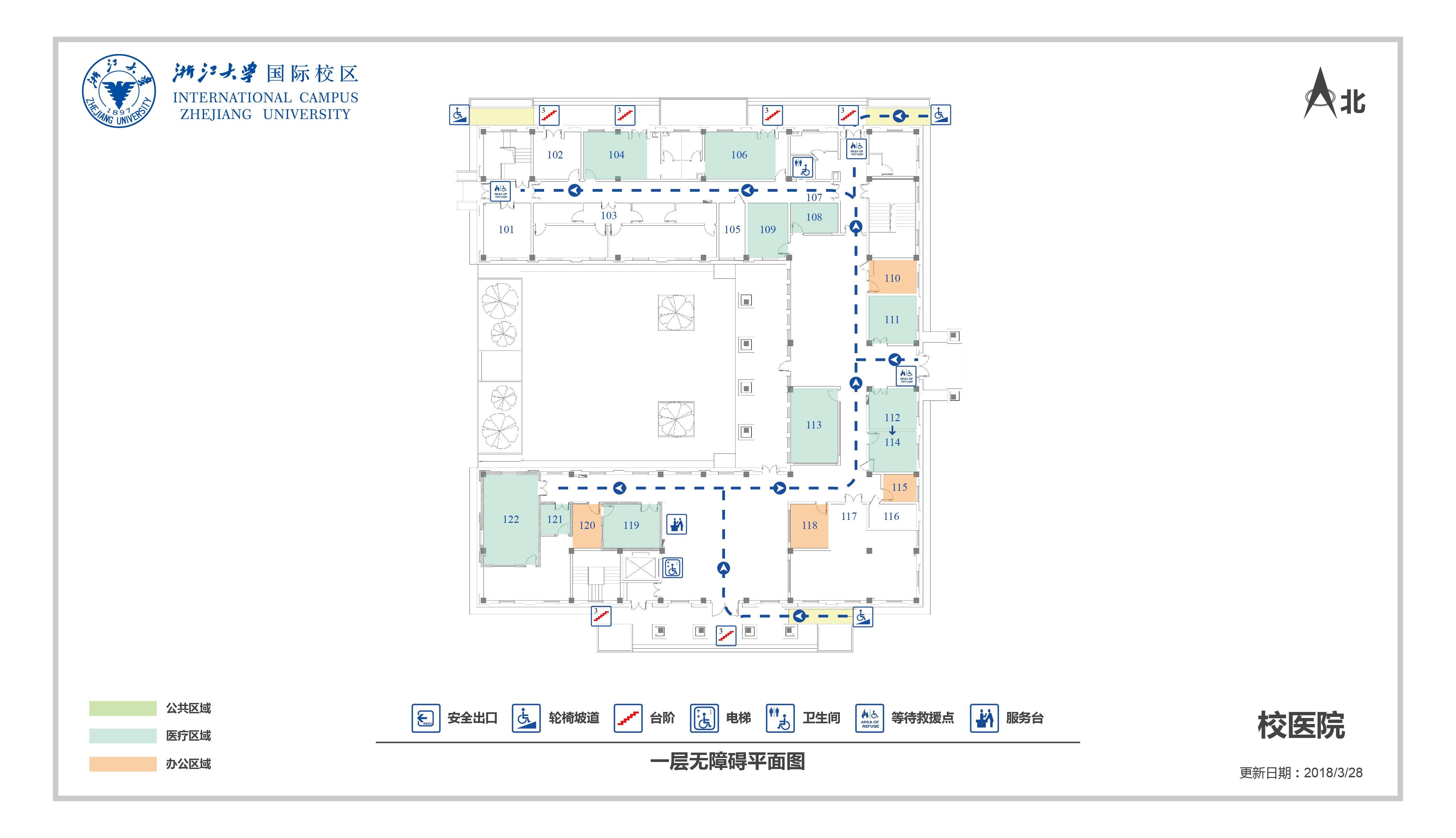 校医院无障碍设施一层平面图.jpg
