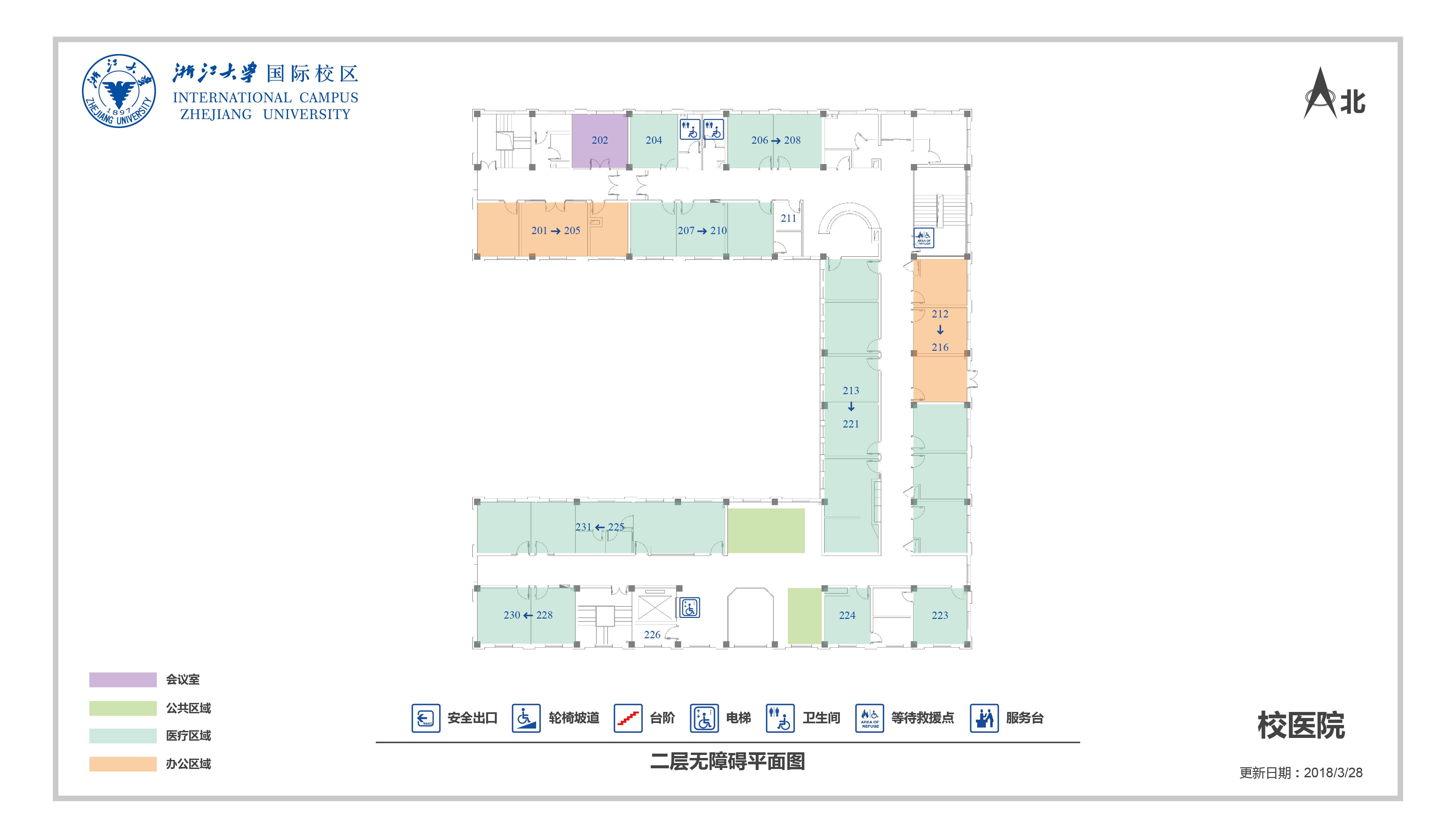 校医院无障碍设施二层平面图.jpg
