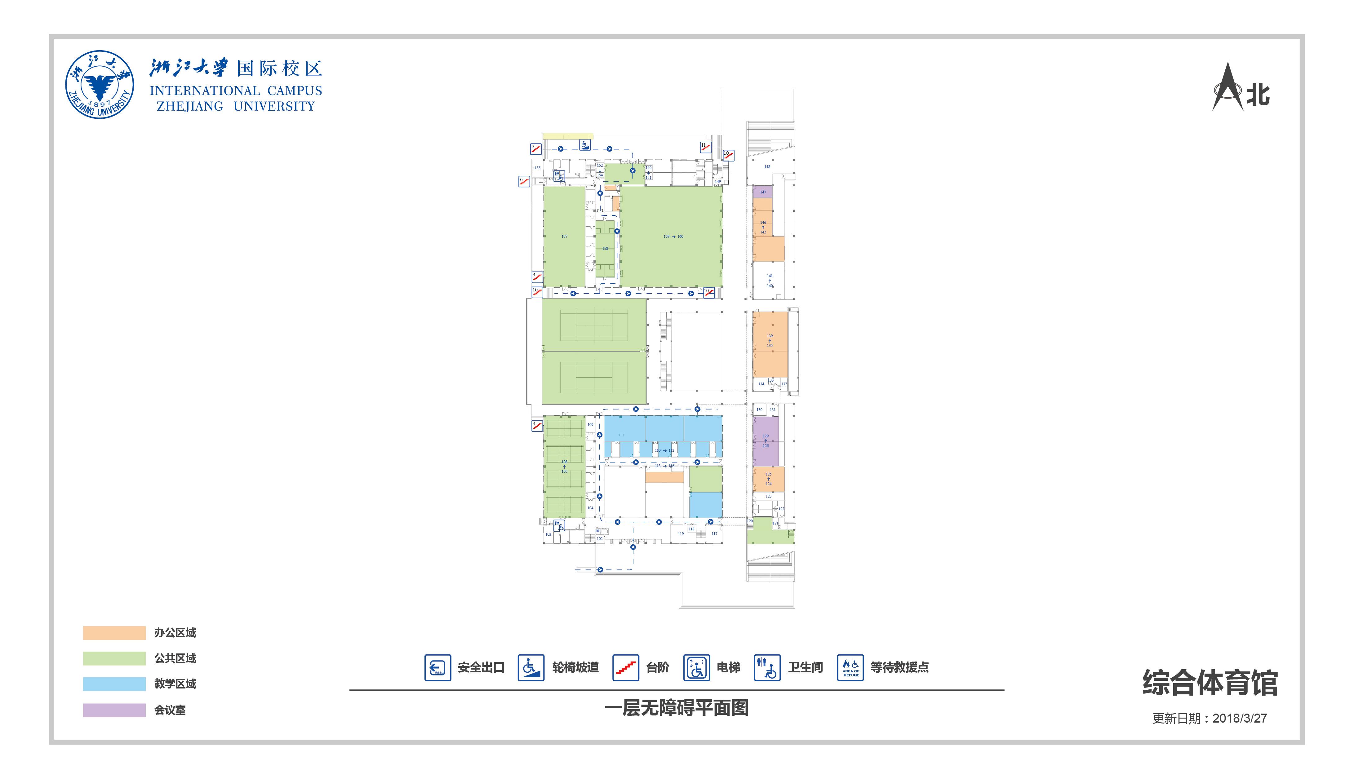 综合体育馆无障碍设施一层平面图.jpg
