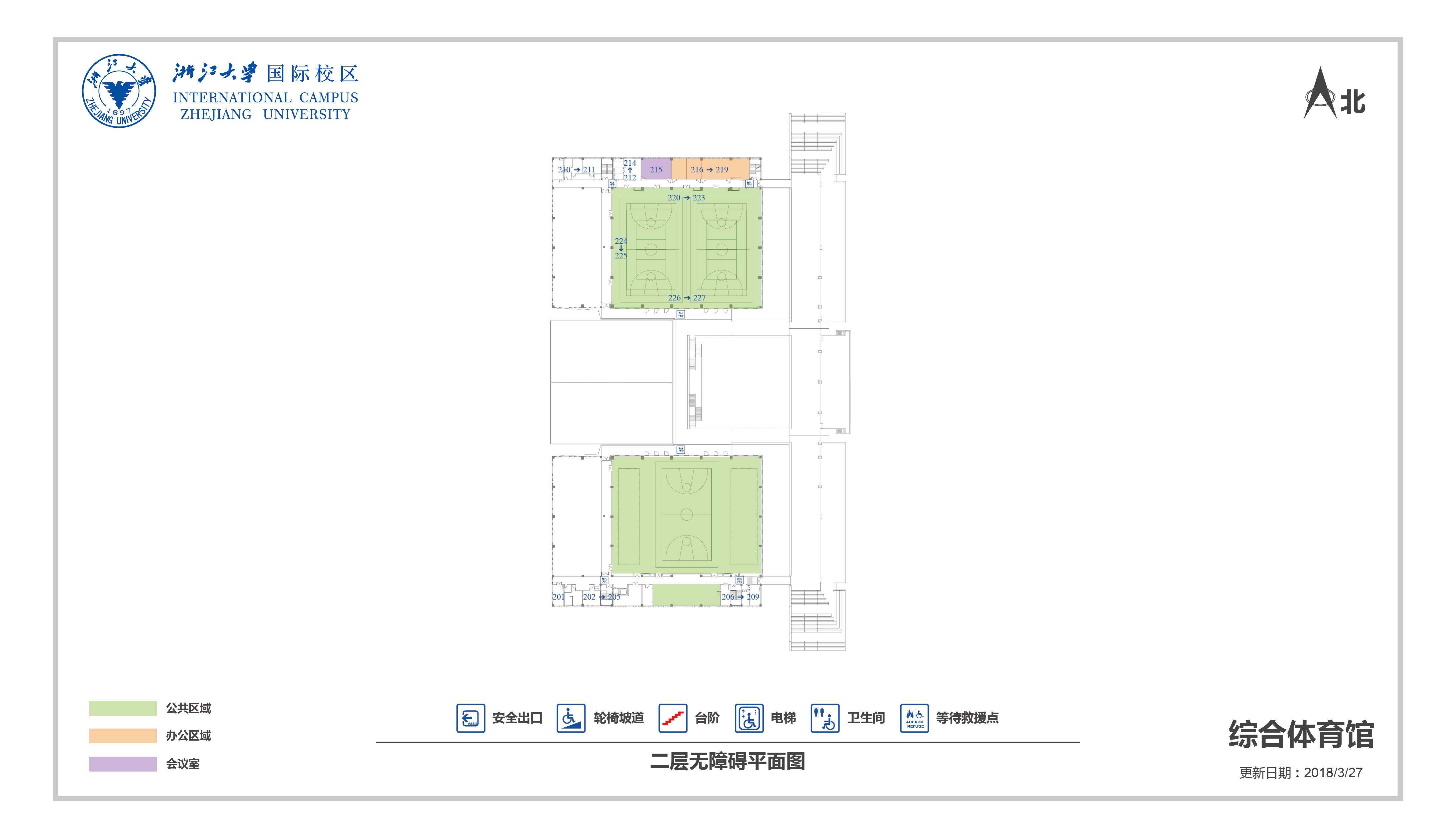 综合体育馆无障碍设施二层平面图.jpg
