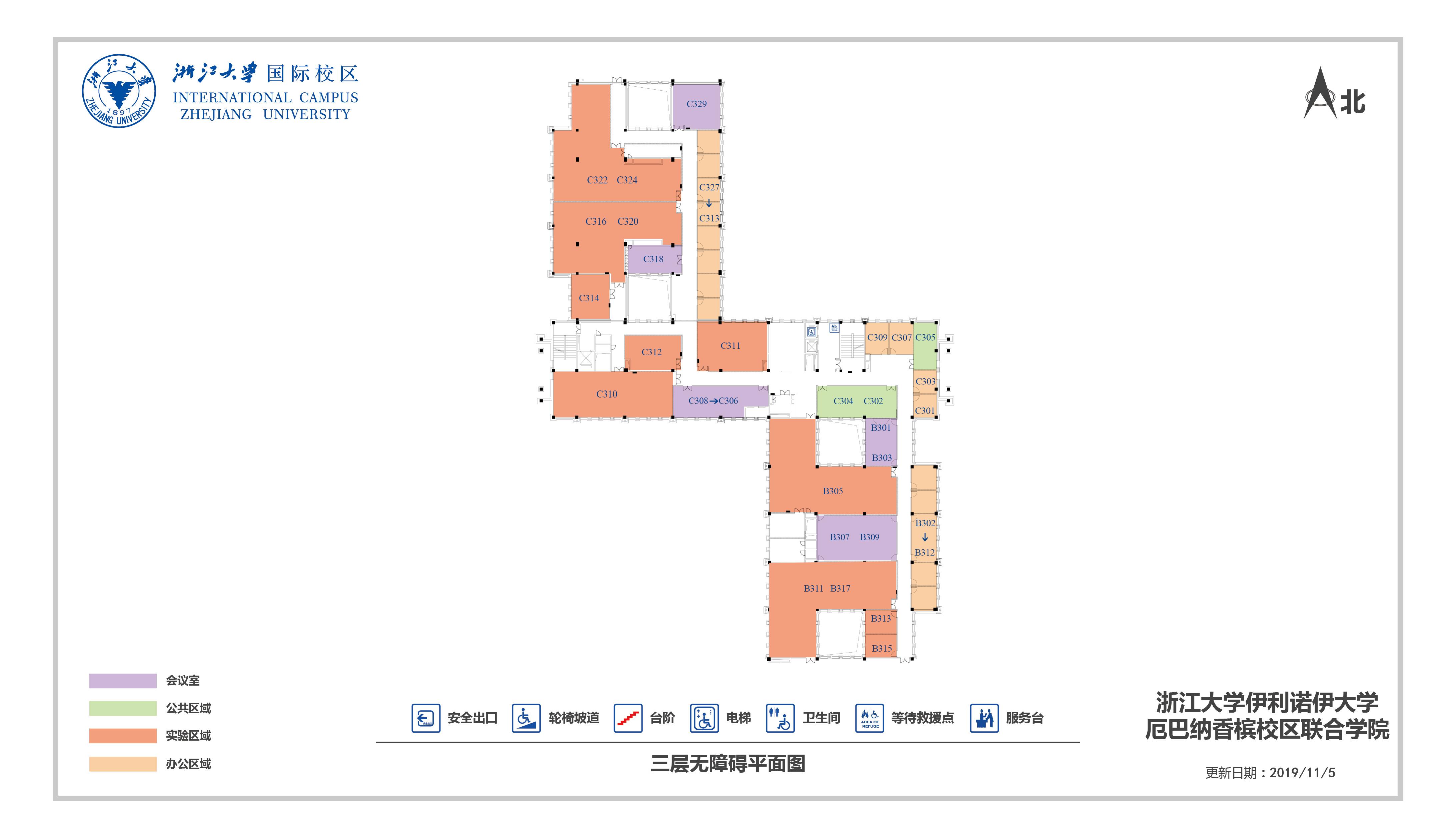 ZJUI无障碍设施三层平面图.jpg