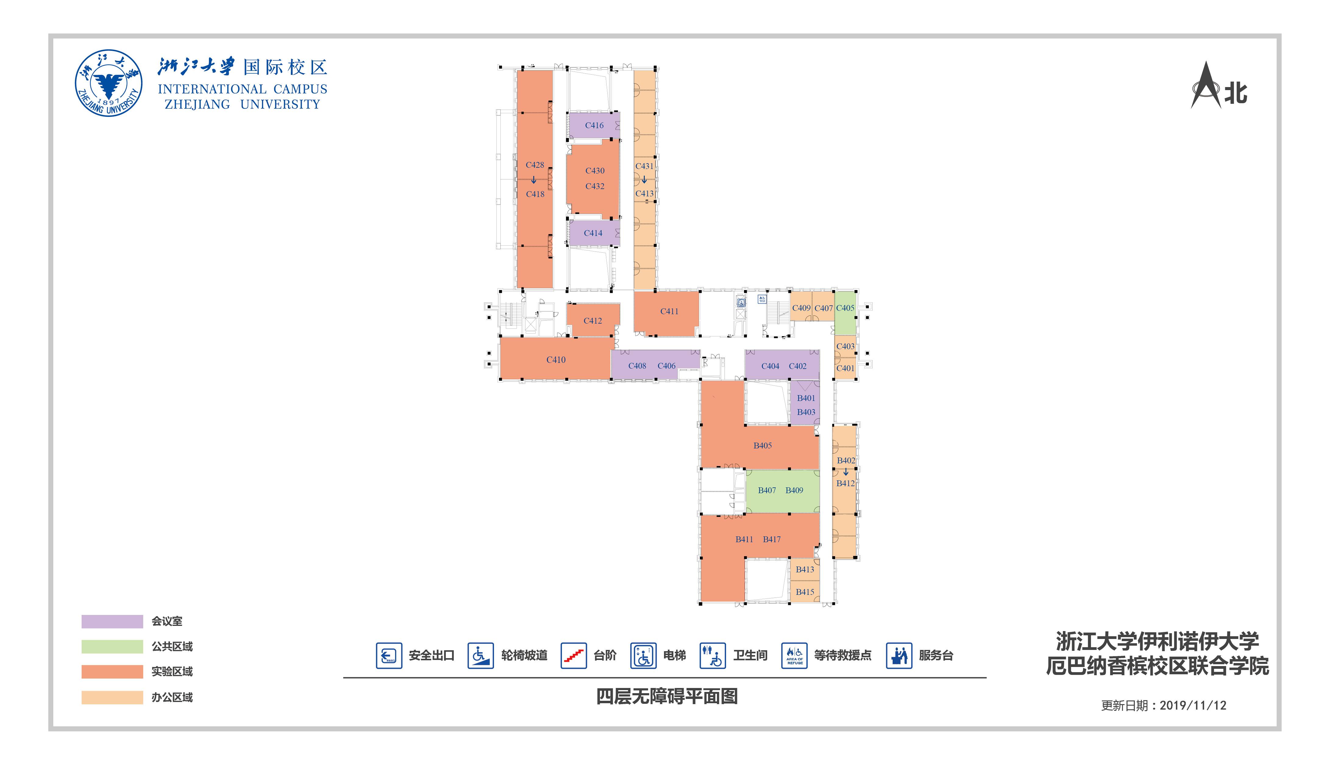 ZJUI无障碍设施四层平面图.jpg