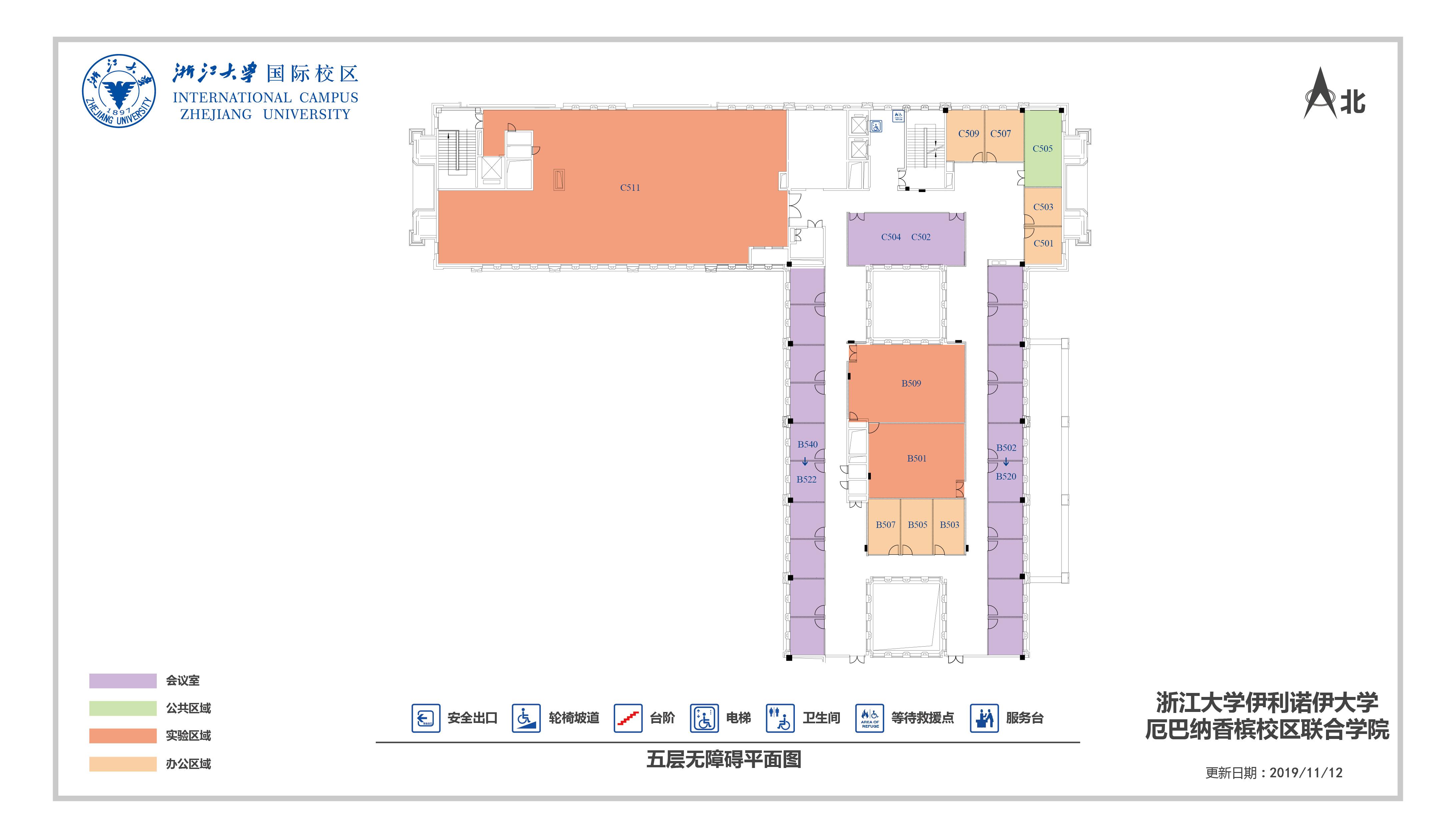 ZJUI无障碍设施五层平面图.jpg