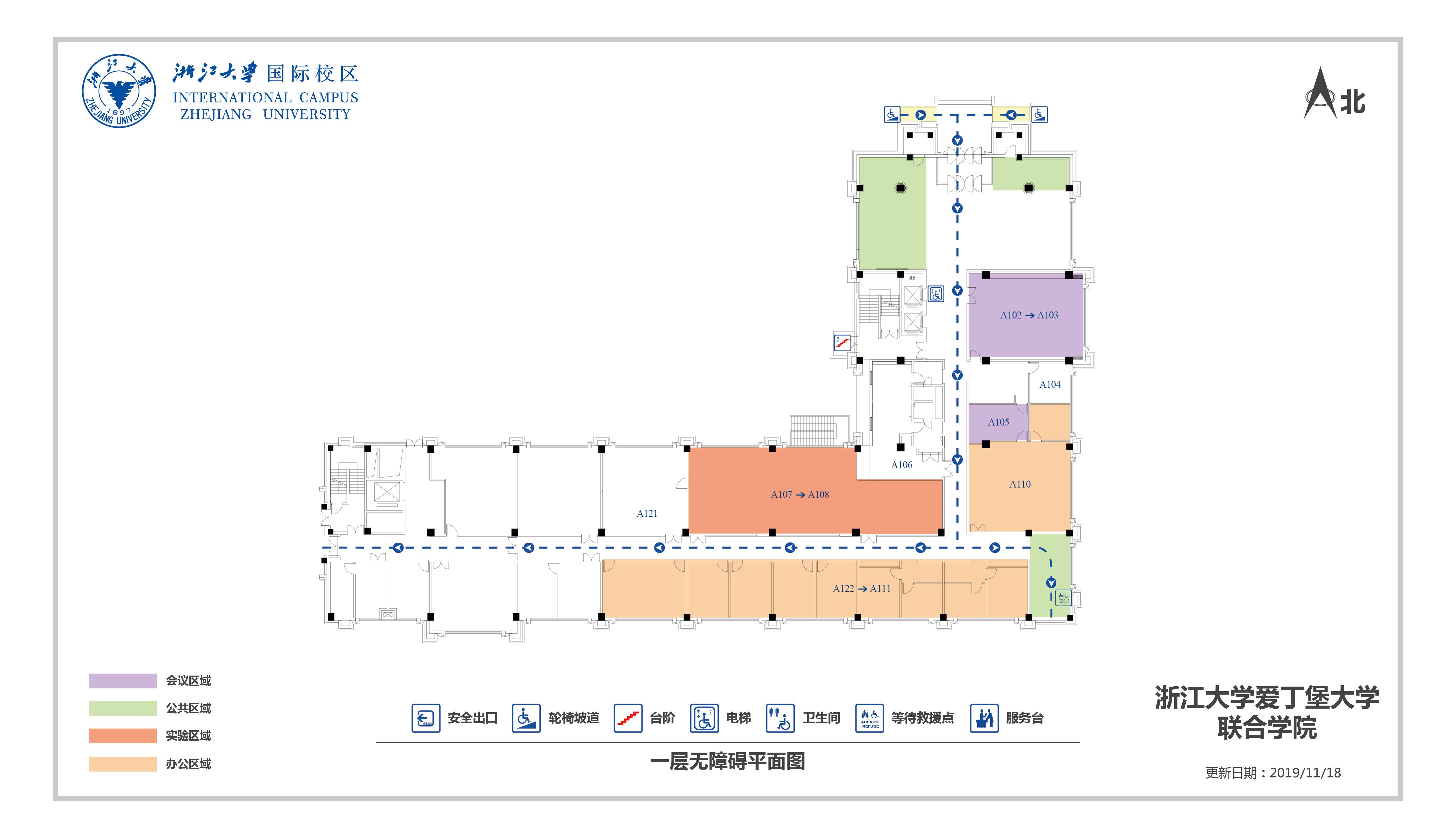 ZJE无障碍设施一层平面图.jpg
