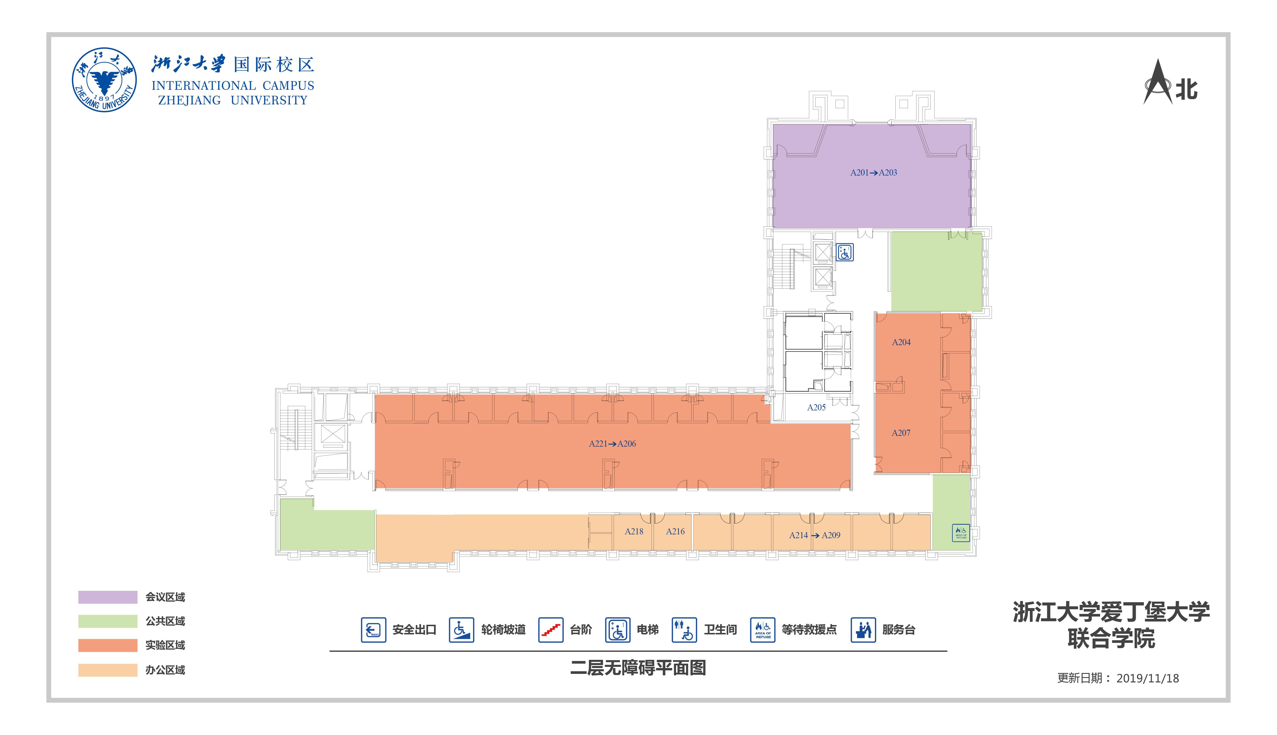 ZJE无障碍设施二层平面图.jpg