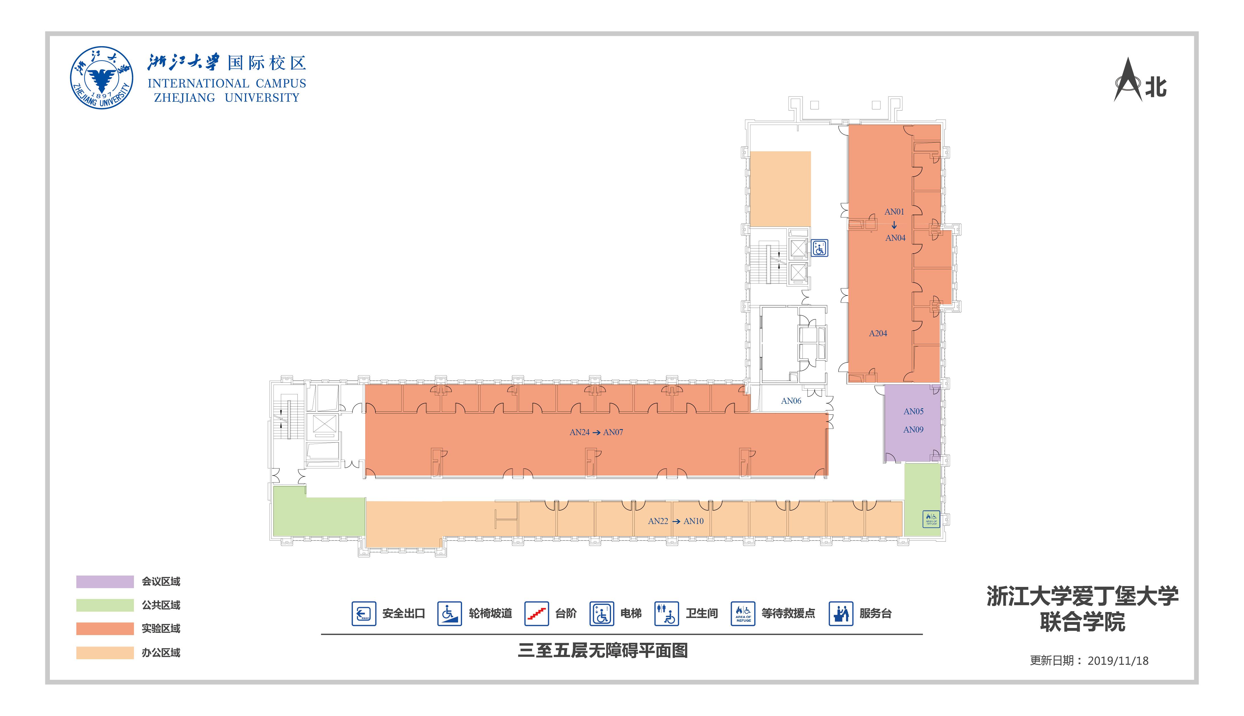 ZJE无障碍设施三至五层平面图.jpg