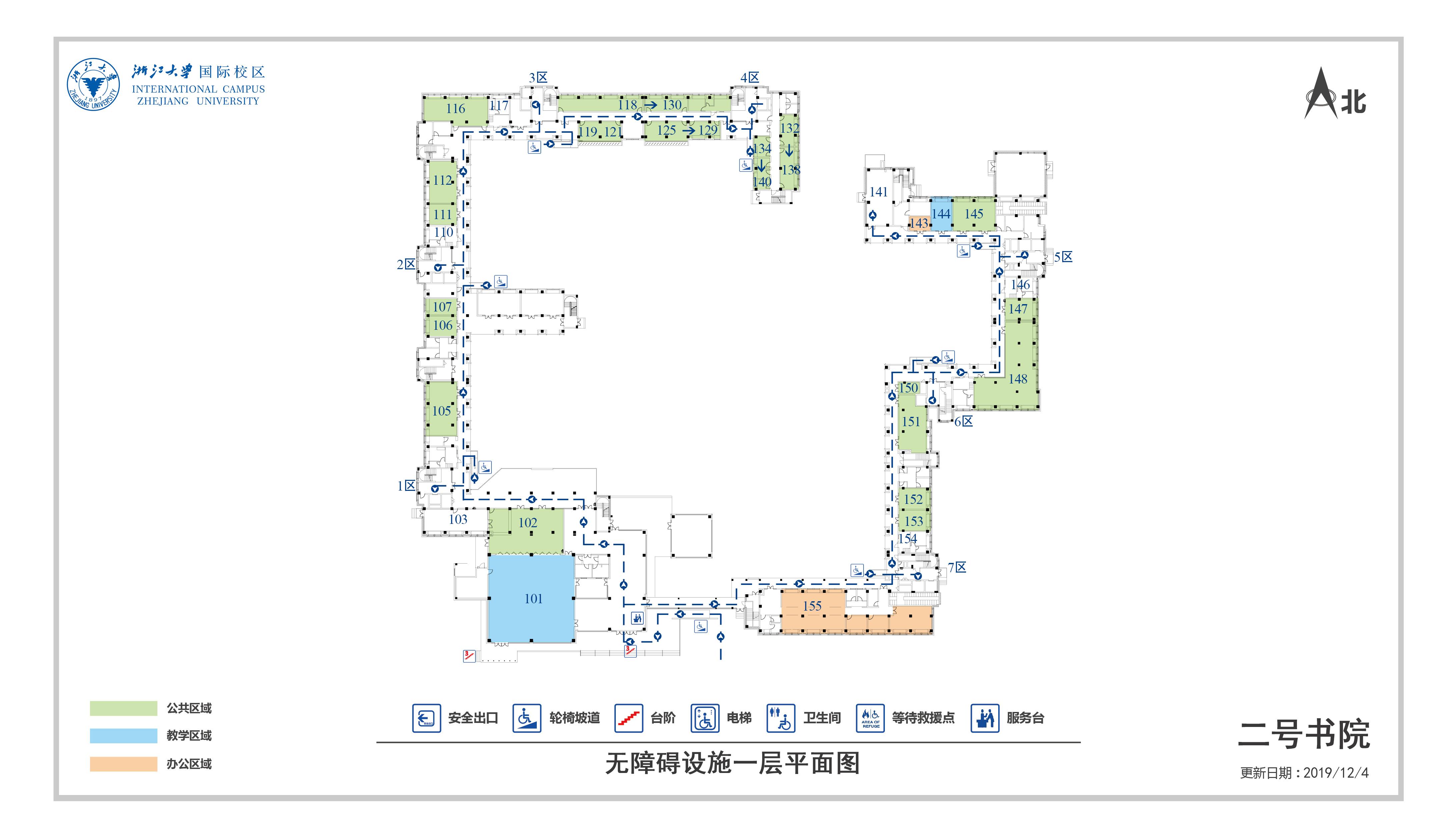 2号书院无障碍设施一层平面图.jpg
