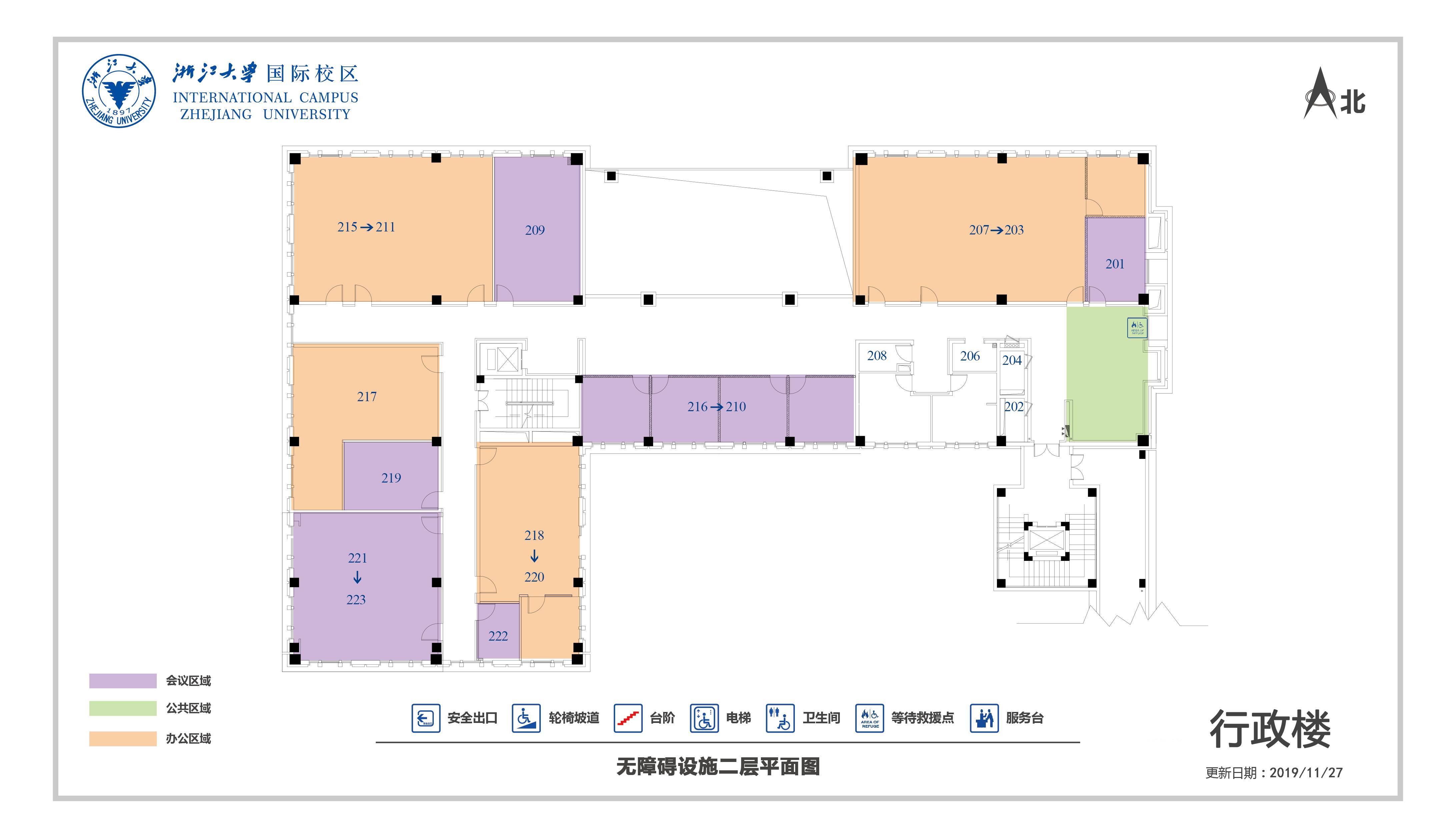 行政楼无障碍设施二层平面图.jpg