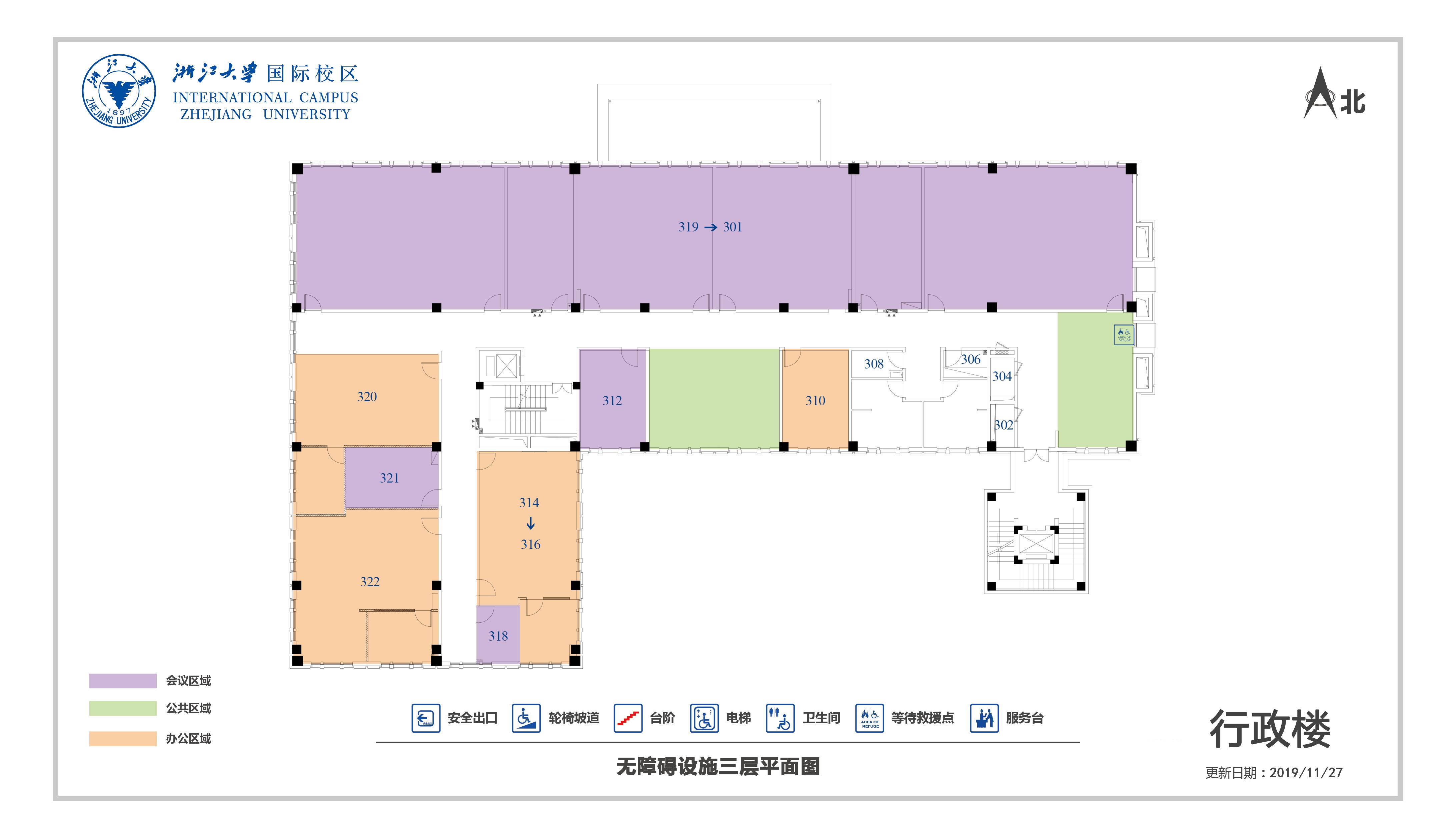 行政楼无障碍设施三层平面图.jpg