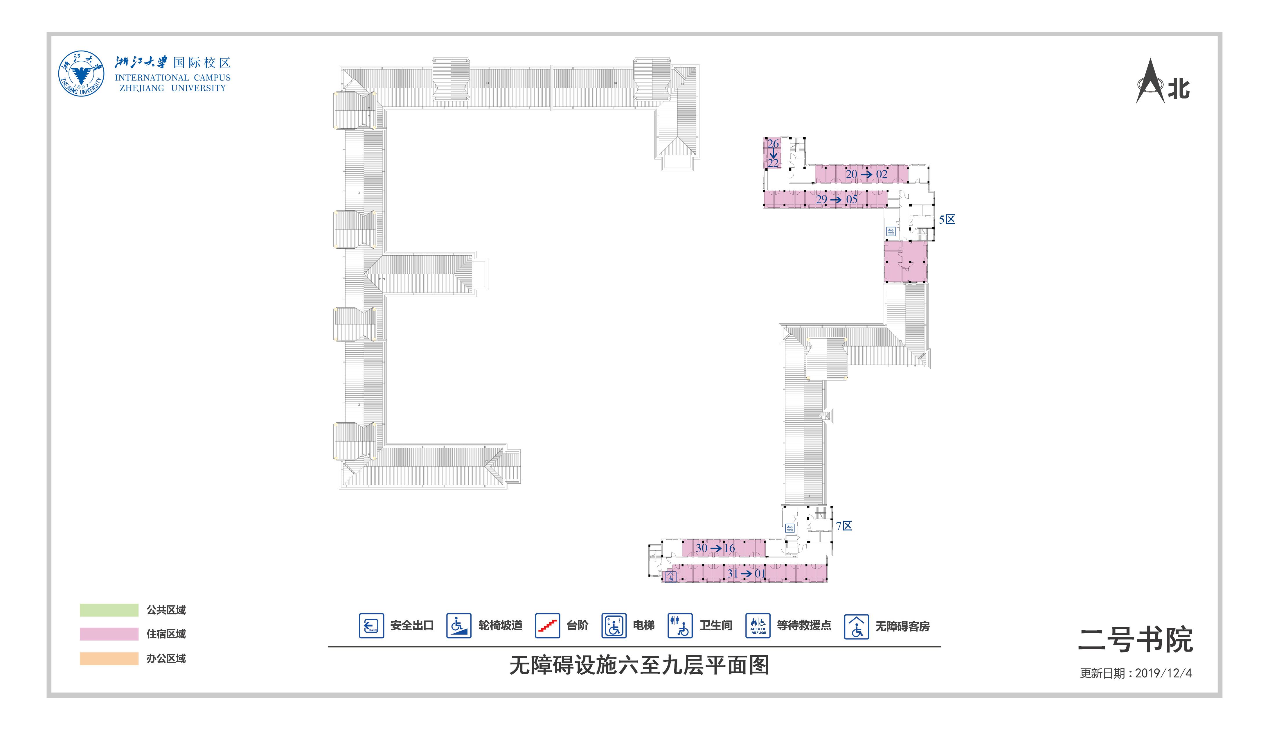 2号书院无障碍设施六至九层平面图.jpg
