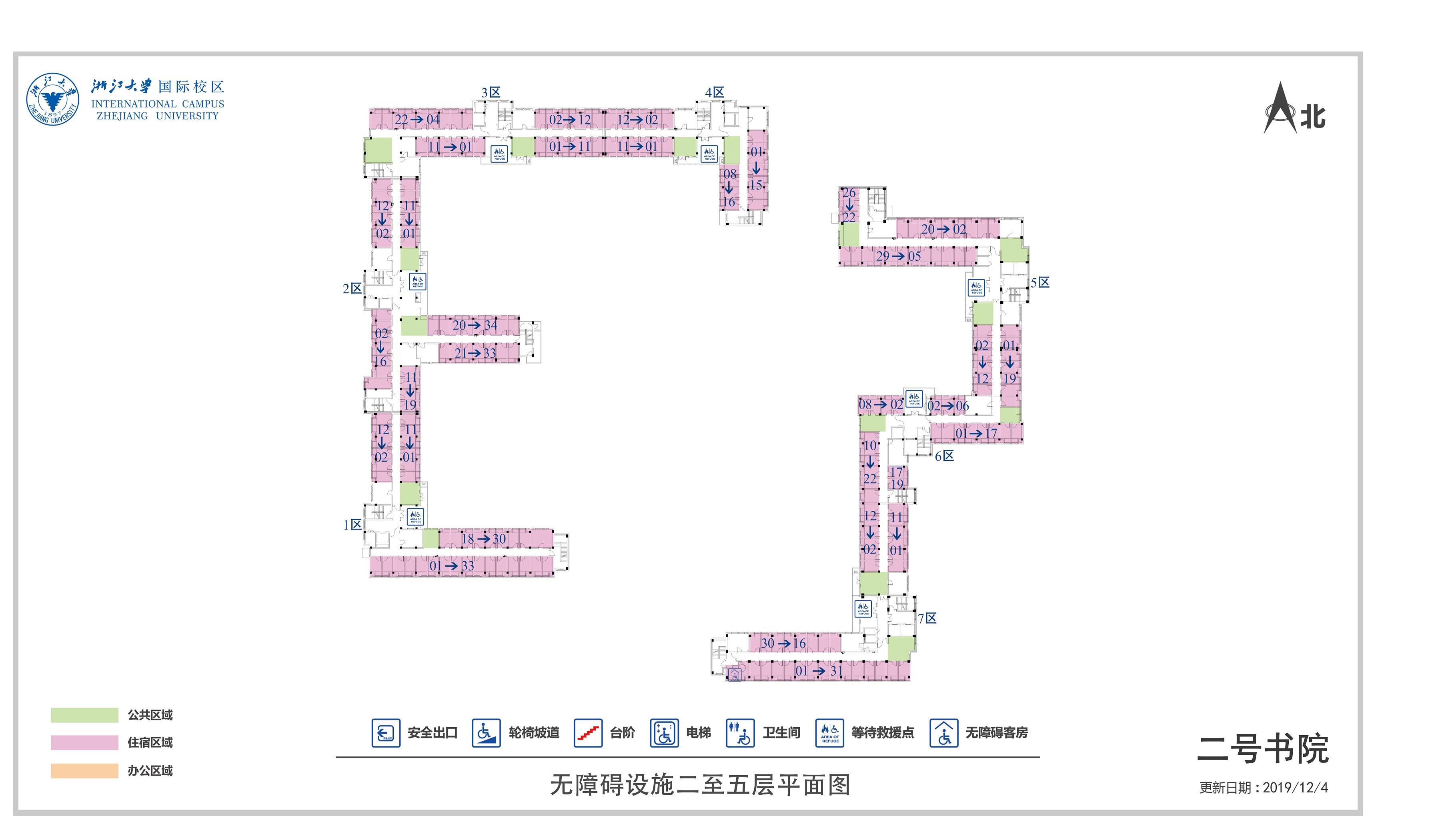 2号书院无障碍设施二至五层平面图.jpg